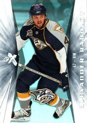 2008-09_Ultra_EX_Essential_Credentials_17_Alexander_Radulov.jpg