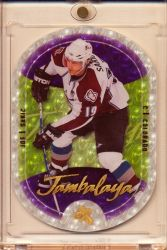 2009-10_Ultra_EX_Hockey_Jambalaya__JAM15_Joe_Sakic.jpg